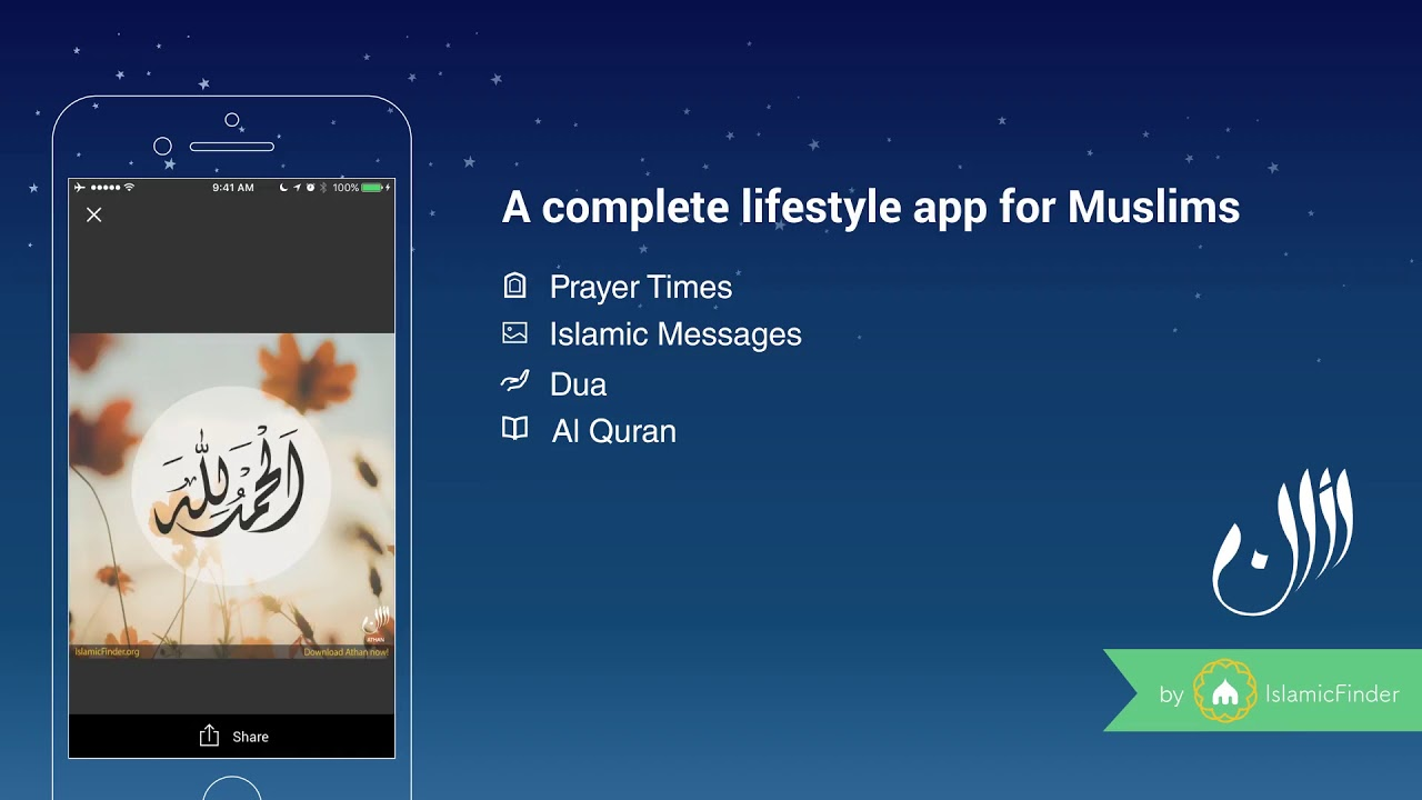 Athan - A complete lifestyle app for Muslims