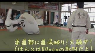 宇~太 1st Anniversary(Full Ver.) (宇都宮大学オリジナルキャラクター)