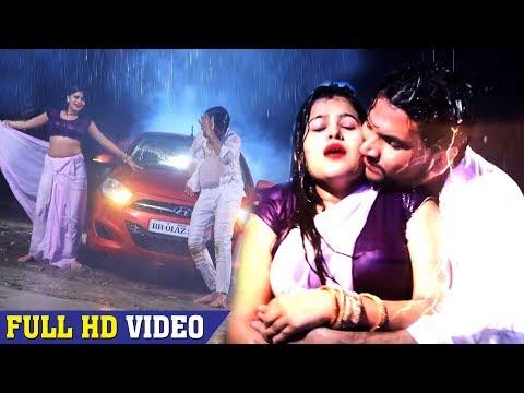 Gunjan Singh का सबसे ज्यादा रोमांटिक गाना 2018 - Kha Ke Kahi Kasam - Bhojpuri Hit Songs 2018