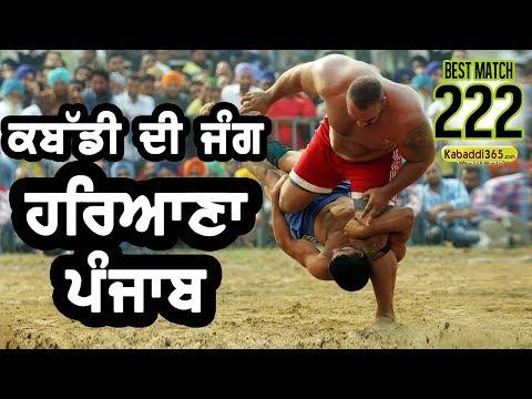 Best Kabaddi Match: Haryana VS Benra (Punjab) (Dhura)