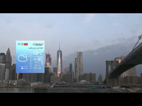 Today for AL ARABIYA television channel