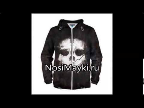 шевретка летная куртка - YouTube