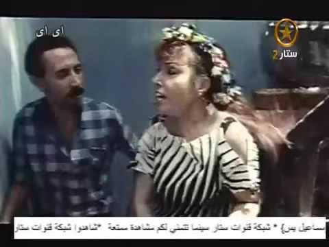 امل ابراهيم سخونة وشقاوة مفرطة thumbnail