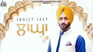 Langha Jagjit Jeet Free MP3 Song Download 320 Kbps