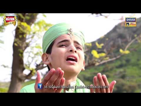 Is Ton Wadh k Qimat M Shakeel Sandhu Qadri New Naat Album 2016 (ghousia Studio)