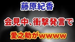 紆余曲折を経たカップル、歌舞伎俳優・片岡愛之助(44)と 女優・藤原紀...