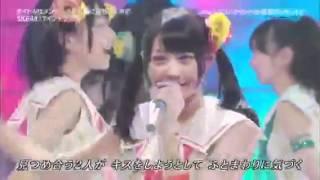 SKE48新曲アイシテラブル.