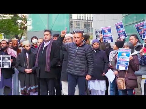 Download Youtube: Muslims protest near US Embassy in Tokyo