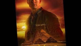 """""""Мумия""""- новый фильм с Томом Крузом!"""