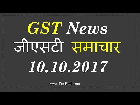 GST News 10.10.2017 by Taxheal