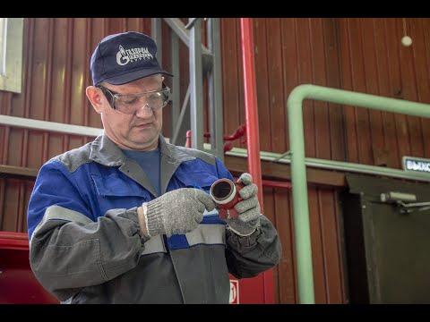 Конкурс профмастерства среди слесарей аварийно-восстановительных работ