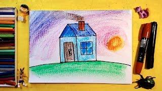 Как нарисовать ДОМ для Мальчиков / Урок рисования для детей от 3 лет