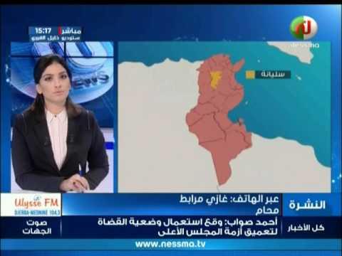 سليانة: القضاء يعطي حكمه في حق تلميذي الباكالوريا