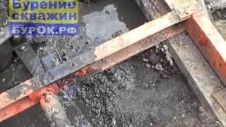 Процесс бурение скважины прохождение черных глин(, 2014-09-21T09:08:20.000Z)