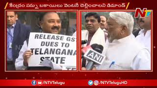 TRS MPand#39;s Protest At Parliament To Release GST Pending Funds For Telangana | NTV