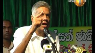 News1st New government will be formed after the next Sinhala and Tamil New year -  Ranil