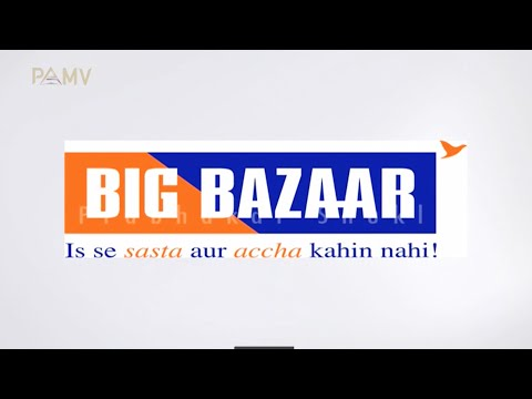 Corporate Film of Big Bazar