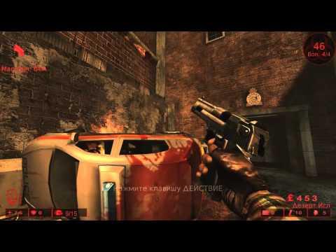 Killing Floor part 2 Mp3