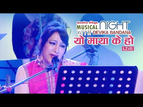 Yo Maya K Ho | Devika Bandana LIVE performance