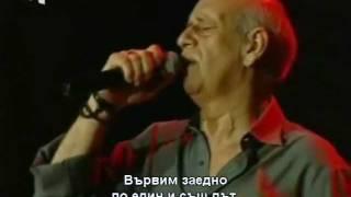 Димитрис Митропанос - Роза