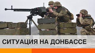 Обострение на фронте: как Украина будет отвечать на провокации российских войск