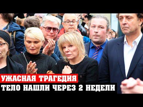 ГОСПОДИ! ТОЛЬКО ЧТО! В Москве скончалась известная Советская Актриса | СТРАНА РЫДАЕТ...
