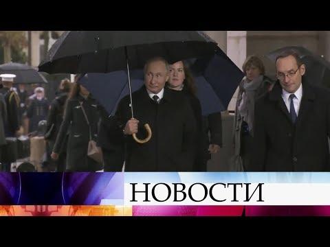Лидерам России и
