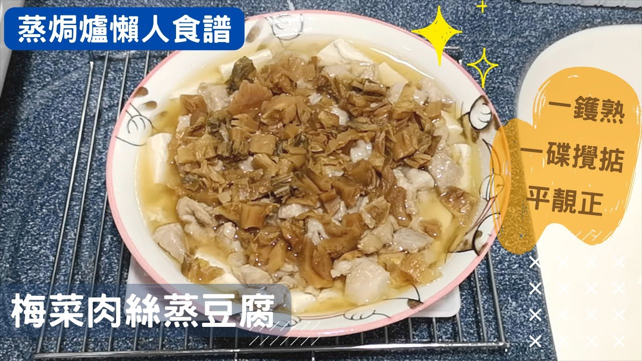 panasonic 蒸 焗 爐 卅�&�9�b9b!�b)