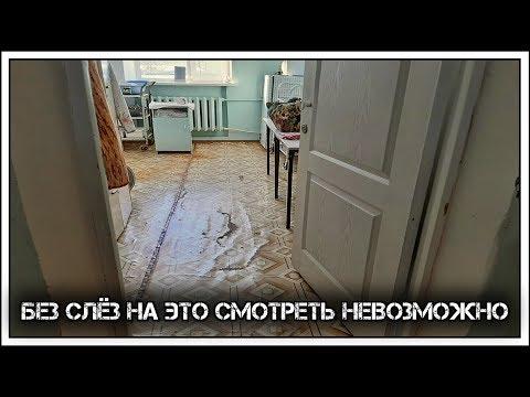 ✔️Реальное состояние российской