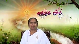 005 Atma yokka nija gunalu - BK Rajani - Amruthadhara Telugu