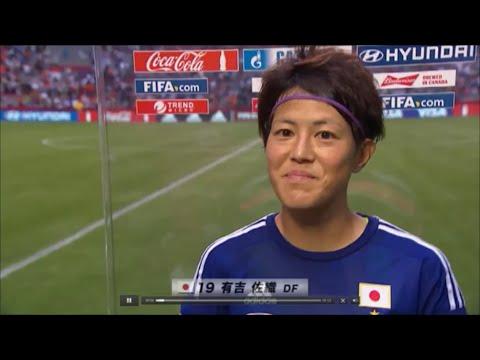 なでしこジャパン有吉佐織選手オ...