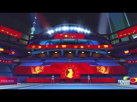 Shanghai Arena