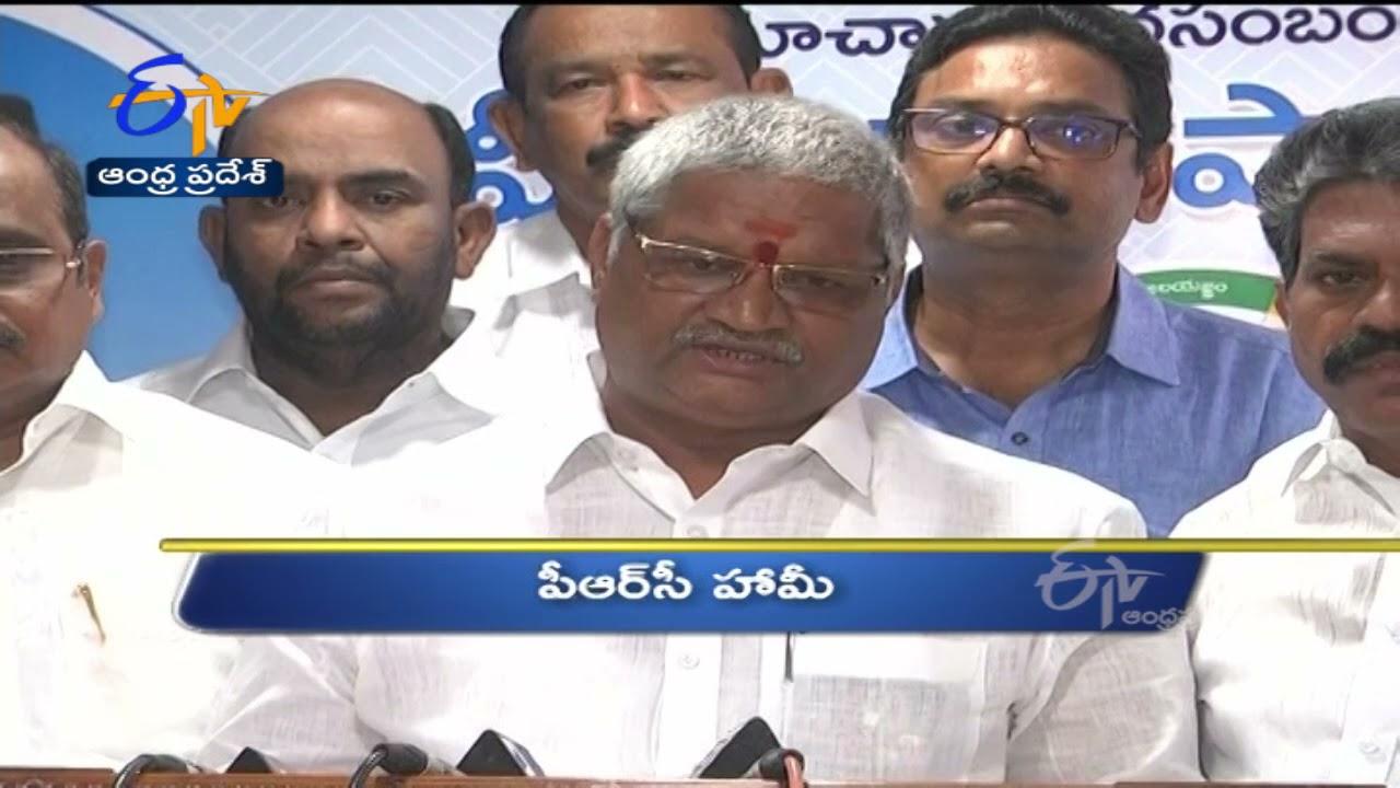 Download 7 PM   Ghantaravam   News Headlines   15th Sep 2021   ETV Andhra Pradesh