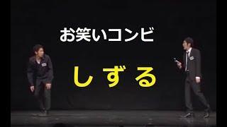 池田一真 いけだ かずま 1984年1月17日生 立ち位置は左 埼玉出身...