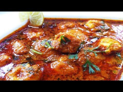 कोळंबी कालवण । Kolambi Kalvan Recipe | How to make Kolambi | Prawns Curry Recipe