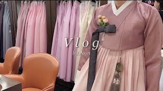 VLOG | 직장인 브이로그 | 결혼준비 브이로그 | …