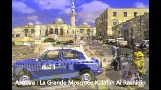 Découvrez l'Erythrée grâce à la sélection de photos d'Easyvoyage