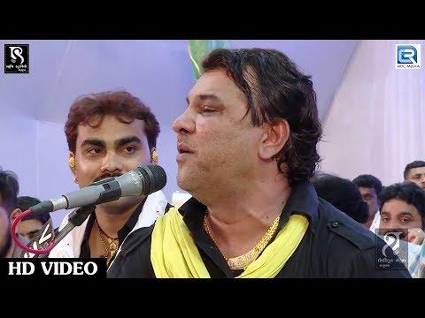 Kirtidan Gadhvi - Machrali Mogal Aavo Ne | Mogaldham Bhaguda Live Dayro 2018 - Part 12