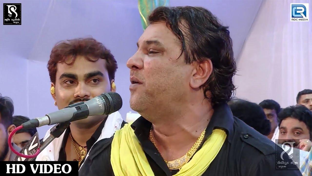 Download Kirtidan Gadhvi - Machrali Mogal Aavo Ne | Mogaldham Bhaguda Live Dayro 2018 - Part 12