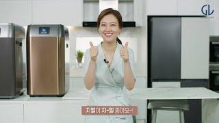 [지엘플러스] 장윤정 인터뷰Ⅰ