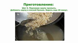 Рецепты блюд  Рассольник по домашнему простое и полезное блюдо