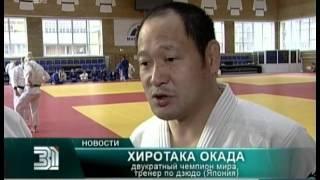 Японский тренер по дзюдо дает открытый урок