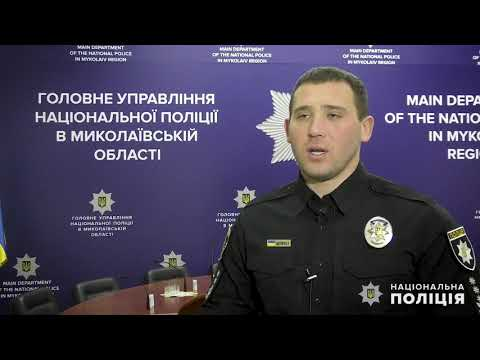 Поліція Миколаївщини: На Миколаївщині поліцейські повідомили про підозру у катуванні іноземцю, який знущався над дружиною