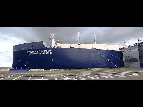 """Российский арктический танкер-газовоз """"Кристоф де Маржери"""" LNG carrier """"Christophe de Margerie"""""""
