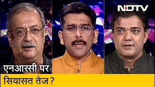 क्या NRC से हो सकता है BJP को नुकसान | Muqabla