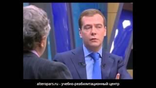Медведев: колоссальное количество наркоманов в России