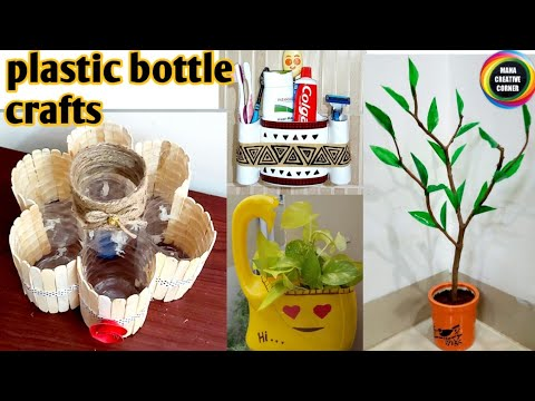 5#Plastic bottle craft ideas#5Bestoutofwaste plastic bottles craft idea#5 organizer Plastic bottle