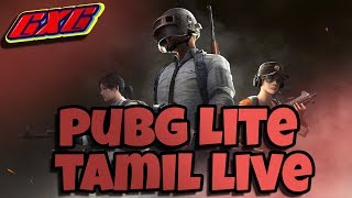 PUBG LITE TAMIL LIVE 🔴 (BECOME A MEMBER AT 29RS) | 22-07-2019 thumbnail