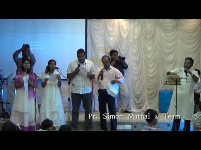 കഥാപ്രസംഗം - Pr. Simon Mathai & Team