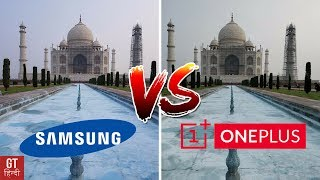 OnePlus 5 Vs Samsung Galaxy S8 Camera Comparison (Hindi- हिन्दी)
